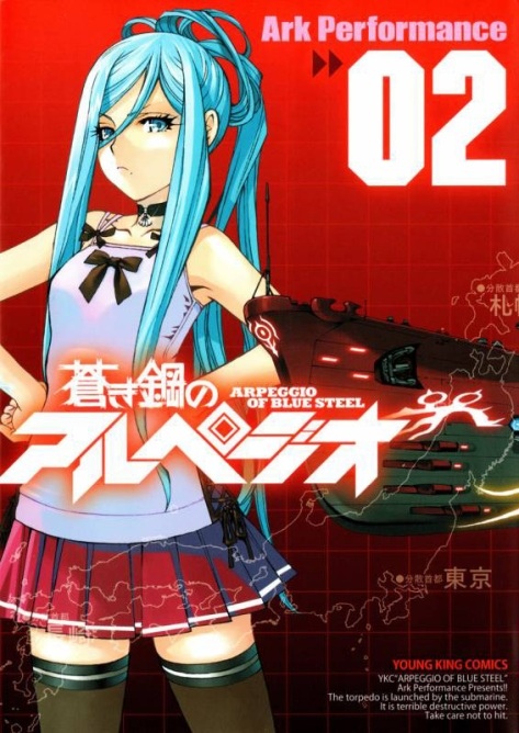 aoki-hagane-no-arpeggio-anime-confirmed-seventhstyle-001
