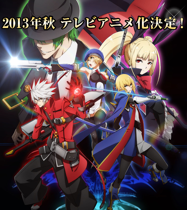 blazblue-alter-memory-anime-key-visual-seventhstyle-001