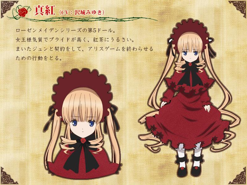 rozen-maiden-key-visual-character-design-artwork-seventhstyle-003
