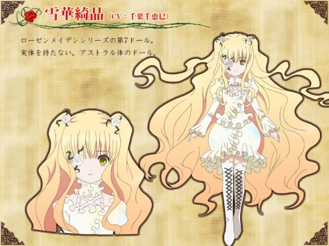 rozen-maiden-key-visual-character-design-artwork-seventhstyle-004