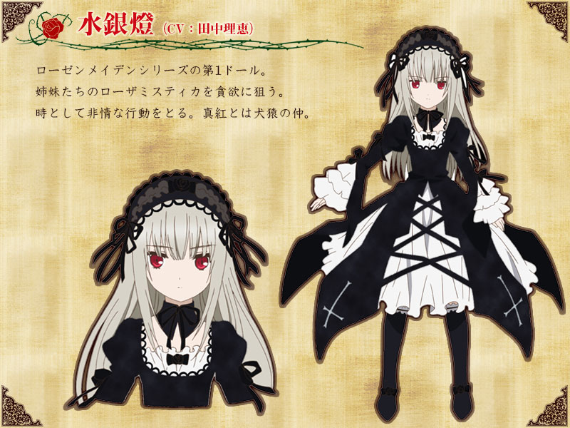 rozen-maiden-key-visual-character-design-artwork-seventhstyle-005