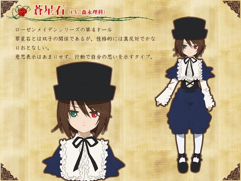 rozen-maiden-key-visual-character-design-artwork-seventhstyle-007