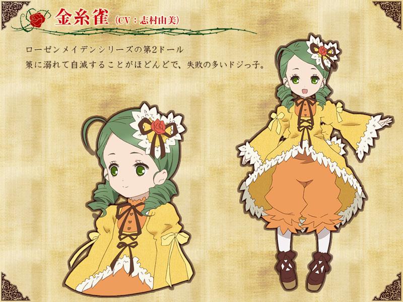 rozen-maiden-key-visual-character-design-artwork-seventhstyle-008