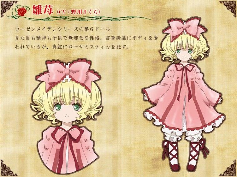 rozen-maiden-key-visual-character-design-artwork-seventhstyle-009