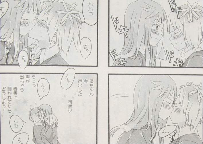 yuri-manga-sakura-trick-anime-announced-seventhstyle-003