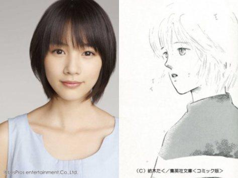 Mampukah rena Nonen memerankan karakter Kazuki ke permukaan?