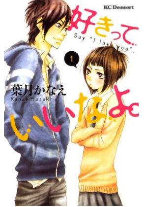 2013-12-7-book-covers-zzz-copy