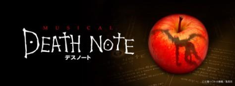 Pentas musik Death Note