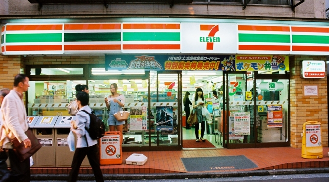 Lima alasan mengapa mini market Jepang laku keras di mana-mana