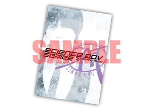 goods_satbook-500x375