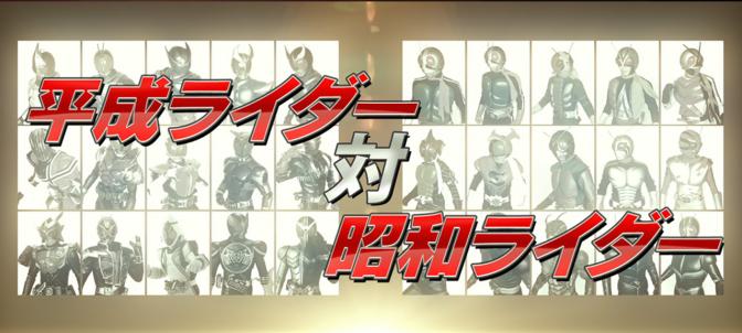 Tentukan Ending Dari Heisei Rider V.S. Showa Rider Melalui Voting Ini!