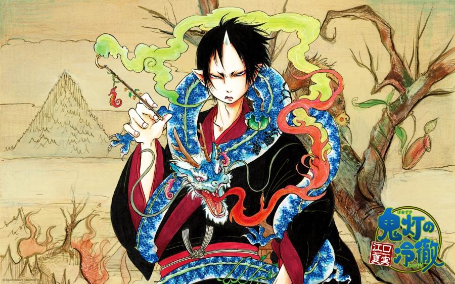 Hoozuki.(Hoozuki.no.Reitetsu).full.1161350