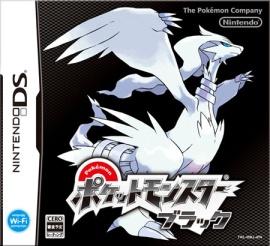 Pokemon-Black-and-White-pc-game