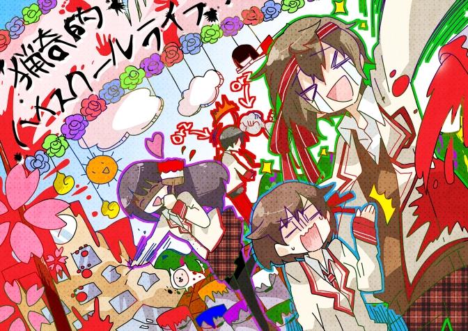 Antologi Komik Resmi dari 'Shuuen no Shiori' Project, 'Shuuen Parallel' Rilis Februari