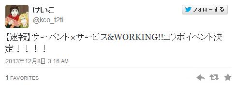 tweet-b