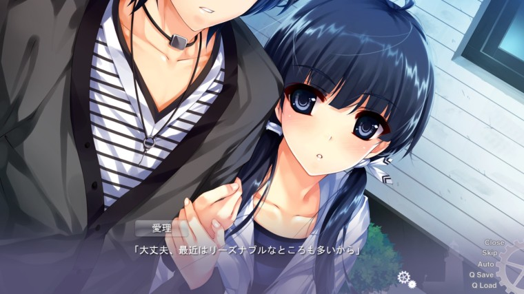Ushinawareta_mirai_wo_motomete_2afc96a7-176b-4cb1-977b-8805a1449d0e