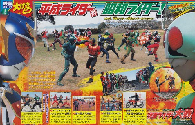 Plot Film Heisei Rider V.S. Showa Rider: Kamen Rider War Terungkap