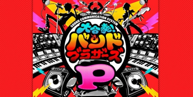 Kolaborasi Aoki Lapis dan Daigasso! Band Brothers P