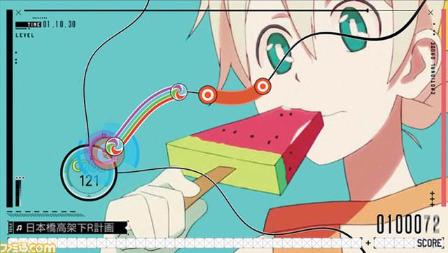 IA-VT-Colorful_Fami-shot_01-15_003