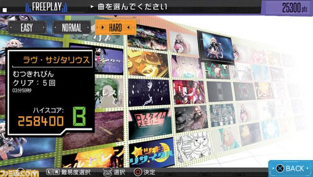 IA-VT-Colorful_Fami-shot_01-15_005