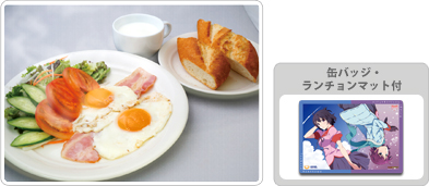 ms2_food01