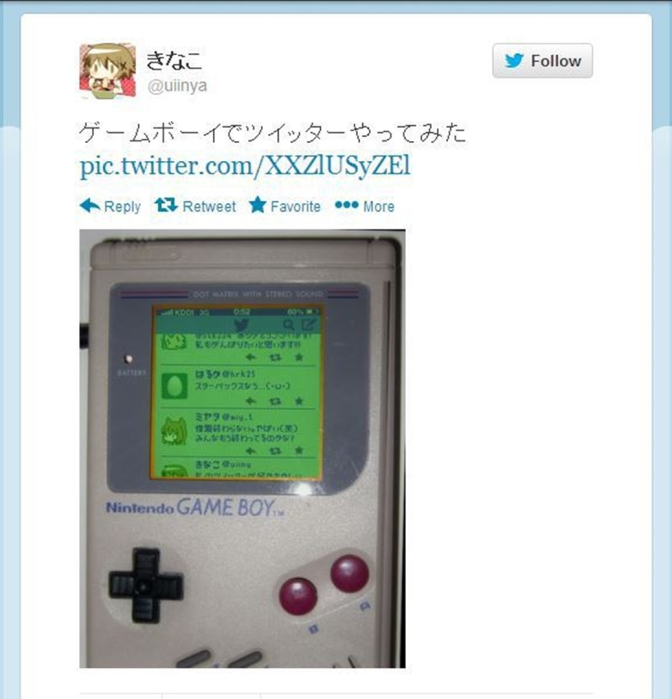 Twitter-an dengan Gameboy? Lihat bagaimana foto ini menunjukkannya