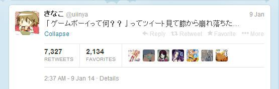 """Saya mendapatkan sebuah tweet yang berkata: ""Apa itu Gameboy?"". Kini tulisan itu membuatku muak."""