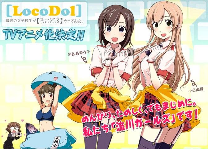 "Staff dan Pengisi Suara TV Anime ""Futsuu no Joshikousei"""